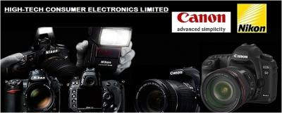 HIGH-TECH CONSUMER ELECTRONICS LIMITED